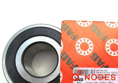 FAG 3812-B-2RS-TVH Bearing