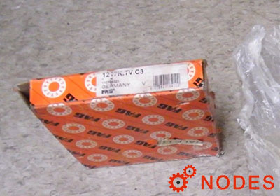 FAG 1217-K-TVH-C3 bearings