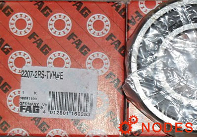 FAG 2207-2RS-TVH bearings