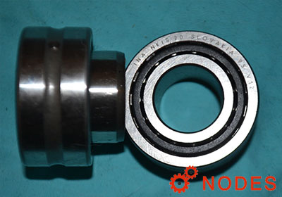 INA NKIS45-XL Bearing