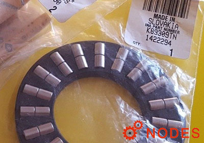 INA K89309-TV bearings | 45x85x7.5mm