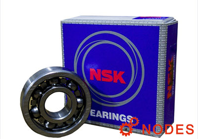 NSK MR72 bearing | 2.0x7x2.5mm