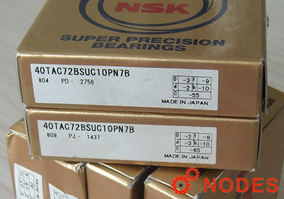 NSK 40TAC72BSUC10PN7B ball screw support bearings | 40x72x15