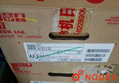 NSK 51115 Thrust Ball Bearings