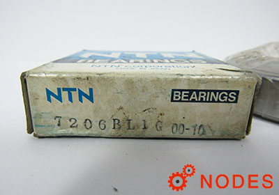 NTN 7206B bearings | 30x62x16mm