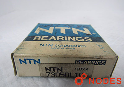 NTN 7305B bearings | 25x62x17mm