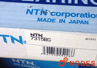 NTN 7315B bearings | 75x160x37mm