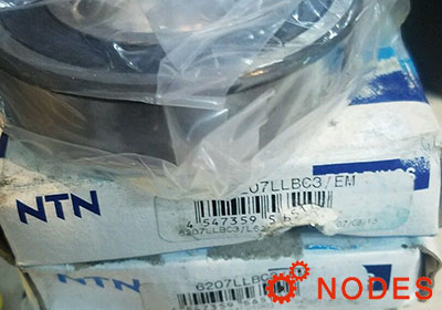 NTN 6207LLBC3 bearings | 35x72x17mm