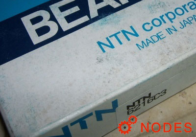 NTN 6216C3 bearings | 80x140x26mm