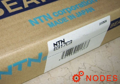 NTN 6317C3 bearings | 85x180x41mm