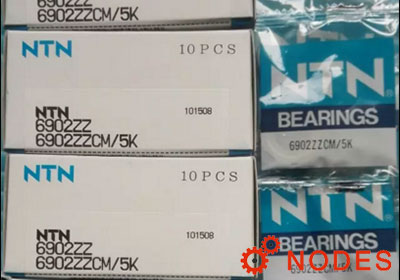 NTN 6902ZZ bearings | 15x28x7mm