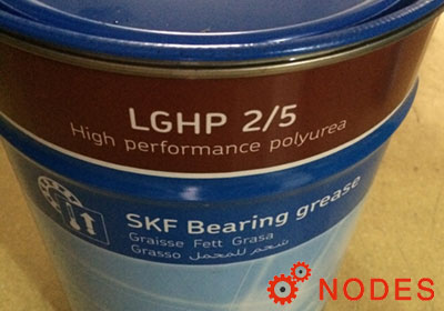 SKF bearing grease LGHP 2, LGHP 2/0.4, 2/1, 2/5
